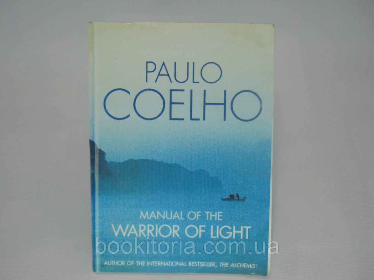 Coelho P. Manual of the Warrior of Light (б/у).