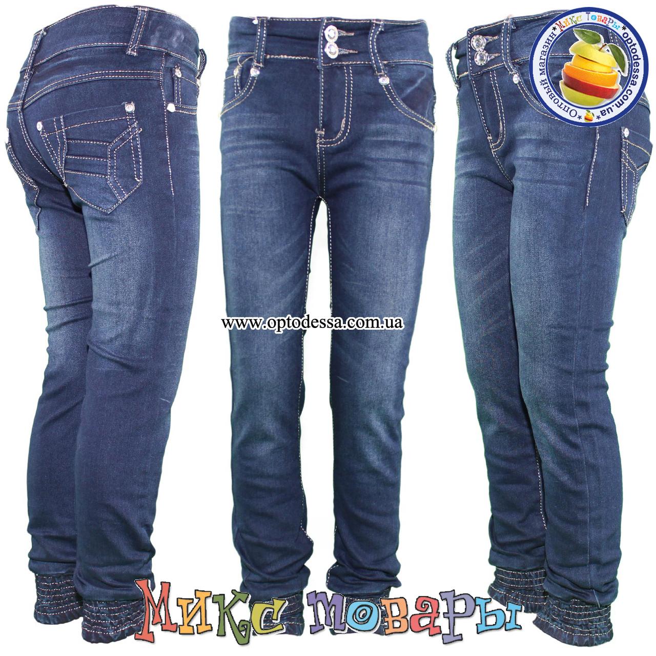 Джинсы с манжетам на штанине для девочек от 6 до 11 лет (4555)