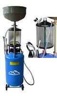 Мобильная установка вакуумного отбора масла Trommelberg UZM 80