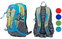 Рюкзак спортивный с жесткой спинкой ZEL GA-3704 (нейлон, р-р 46х33х15см, цвета в ассортименте)