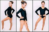 Трико гимнастическое с длинным рукавом