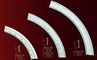 Дуга к молдингу с орнаментом 3-0832/134