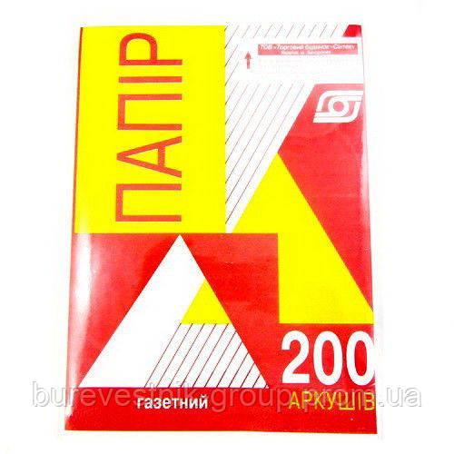 """Бумага газетная А4 """"Синтек"""" 200л."""