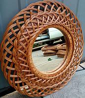 Зеркало плетеное круглое натурального цвета