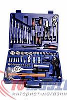 Универсальный набор инструментов King Roy 072MDA