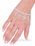 Блестящий браслет на руку
