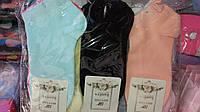 Носки женские упаковкой разного цвета хорошего качества