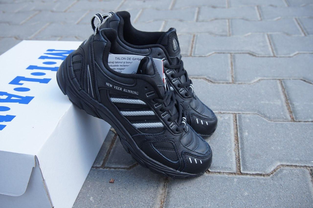 Кроссовки подростковые VEER черные,кожаные.
