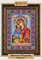 Схема для вышивания бисером Икона Пресвятая Богородица «Донская» В-107