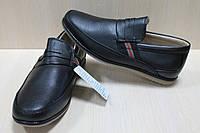 Школьные туфли и мокасины для мальчика тм Том.м р.38