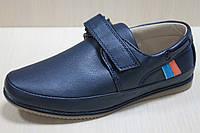 Школьные синие туфли и мокасины для мальчика на липучке тм Том.м р.35,37,38