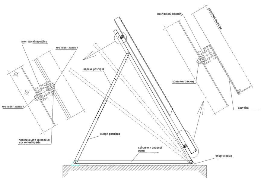 Монтажная система Heliomax для 3-х коллекторов на  плоской кровле.