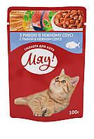 Мяу! 100г * 24шт  - паучи для кошек (в ассортименте)