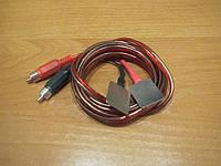 """Кабель пациента """"пара + и -"""" для многоразовых электродов, провод с электродами"""