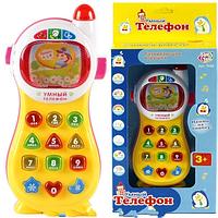 """Развивающая игрушка """"умный телефон"""" 7028 metr+ кк hn"""