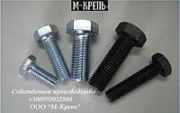 Болт М20 с шестигранной головкой ГОСТ 7805-70 класс прочности 5.8