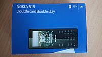Телефон NOKIA Asha 515,2Sim, копия