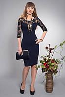 Элегантное женское платье чёрного цвета со вставками гипюра