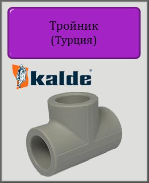 Тройник Kalde 32 полипропилен