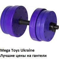 Гантели Титан Украина гантель разборная 23 кг