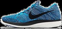 Мужские спортивные кроссовки Nike Lunar Flyknit (Найк Лунар Флайнит) синие