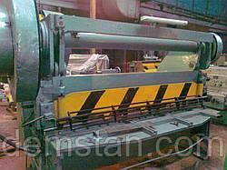 Н3118 Гильотина механическая 6мм на 2000мм