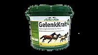 Luposan (Люпосан) GelenkKraft Геленкрафт пищевая добавка для лошадей в форме гранул