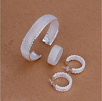 Набор Сеточка 925 серебро проба 3 предмета