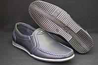 Мужские кожаные легкие туфли, мокасины синие VASLAV