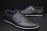 Кожаные мужские туфли, мокасины на шнурках синие VASLAV