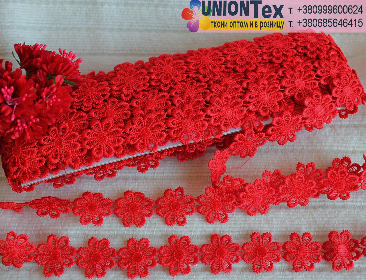 Кружево макраме ажур (2,5см) красный