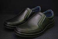 Мужские туфли,мокасины комфорт больших размеров