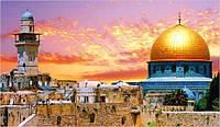 """Паломнический тур в Израиль """"По страницам Библии""""."""