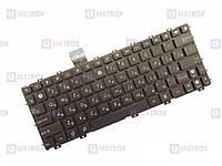 Оригинальная клавиатура для ноутбука Asus Eee PC 1015PW, Eee PC 1015PX, Eee PC 1015T series, brown, ru