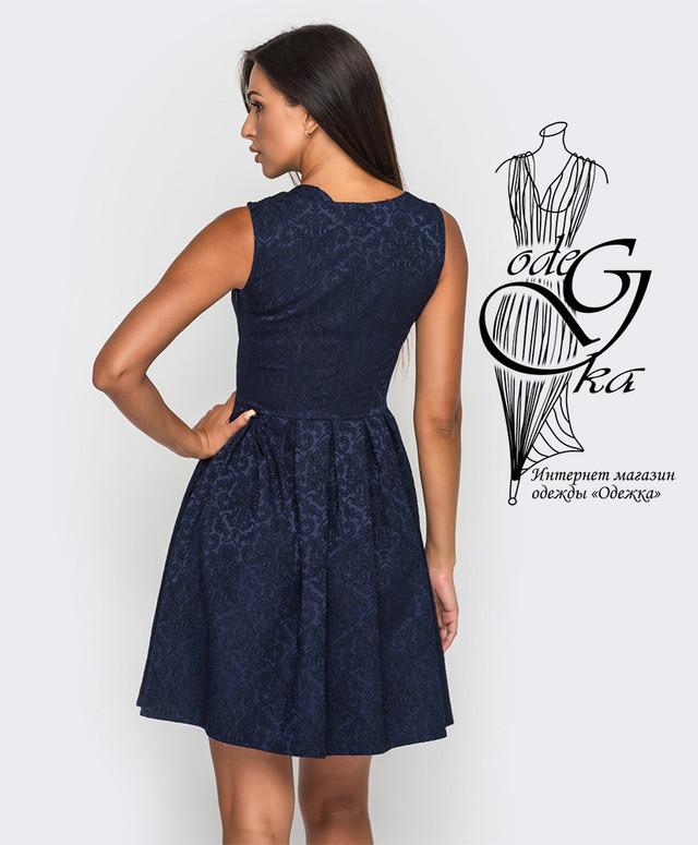 Фото-1 Коротких платьев с пышной юбкой Юна-1