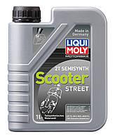 Моторное масло Liqui Moly Motorbike 2T Semisynth Scooter Street 1л