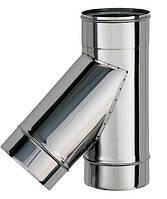 Тройник 45° из нержавеющей стали (Aisi 321) 0,8 мм Ø130