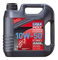 Моторное масло Liqui Moly Motorbike 4T Synth Street Race 10W-50 4л