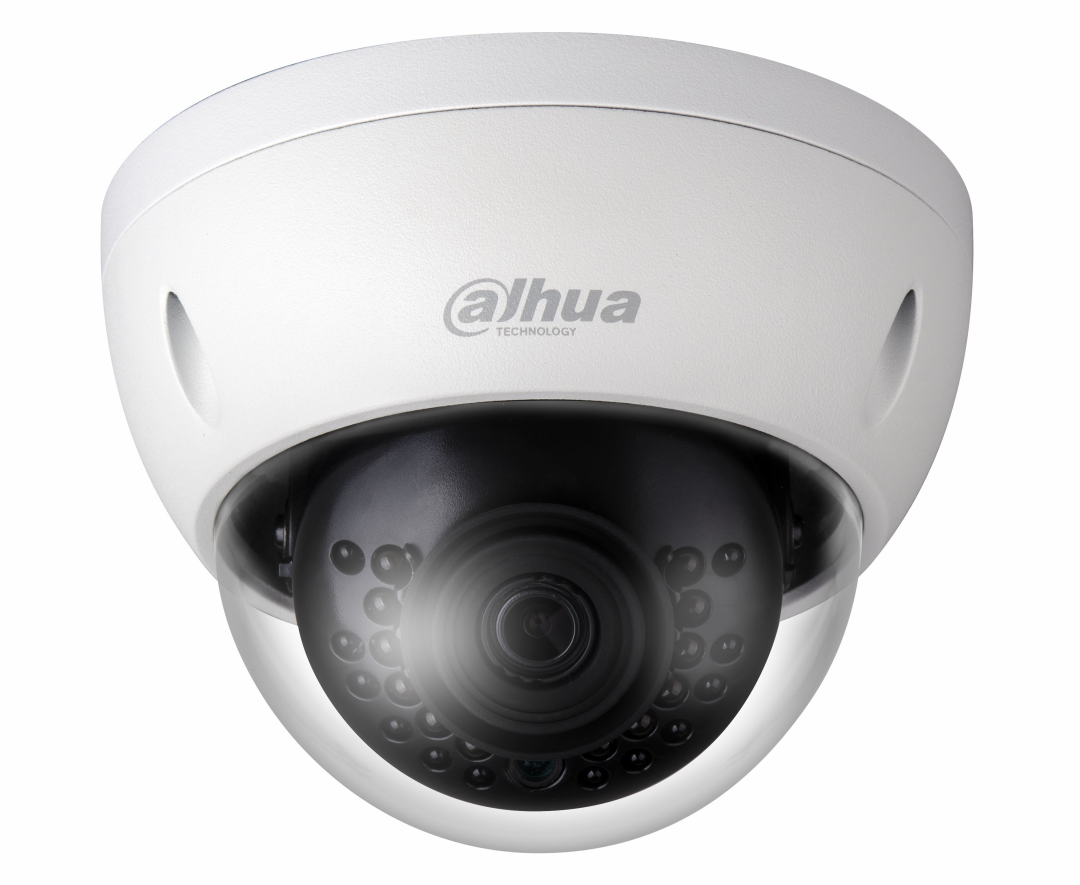 2 Mп IP купольная видеокамера Dahua IPC-HDBW1230EP-S2 (2.8 мм)