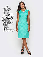 Женское платье футляр Тина-1 из жаккардовой ткани трикотаж