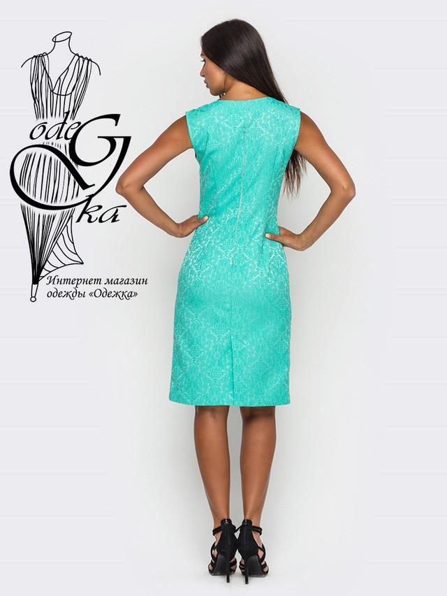 Фото-1 Женского платья футляр Тина-1