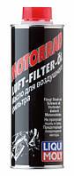 Средство для пропитки фильтров Liqui Moly Mottorad Luft-Filter-Oil 500мл