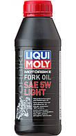 Масло для вилок и амортизаторов Liqui Moly Motorbike Fork Oil 5W Light 500мл