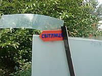 Оргстекло прозрачное 1,5 мм Акрима
