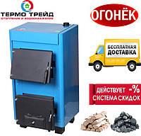 Твердопаливний котел Вогник КОТВ-12., фото 1