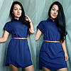 Платье Рубашка / синий