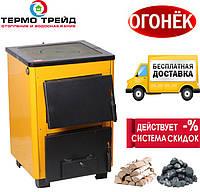 Твердотопливный котел Огонек КОТВ-14П.