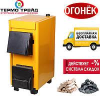 Твердотопливный котел Огонек КОТВ-14Д.