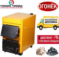 Твердотопливный котел Огонек КОТВ-16Д.