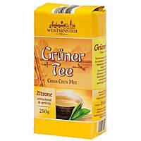 Чай зеленый Westminster tea с лимоном 250 г., Германия